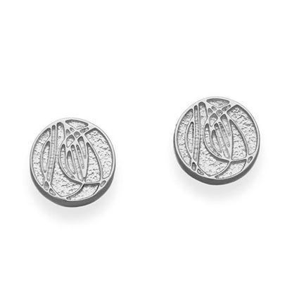 Ortak - E1068 Mackintosh Earrings