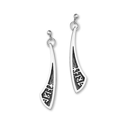 Ortak - E1809 Dream Earrings