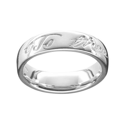 Ola Gorie - RNG-01002 Robert Burns Ring