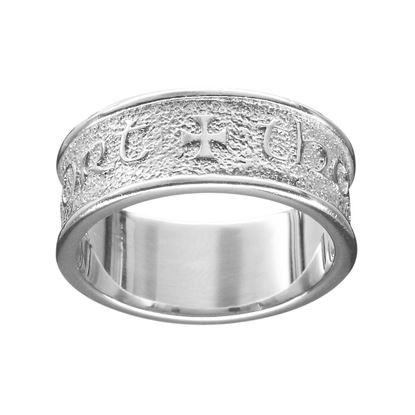 Ola Gorie - RNG-00408 Eilean Donan Ring