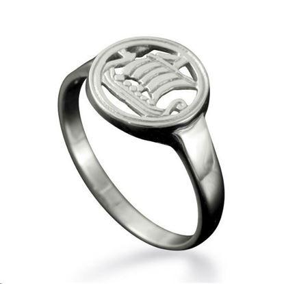Shetland Jewellery - R9 Viking Ship Ring - Silver