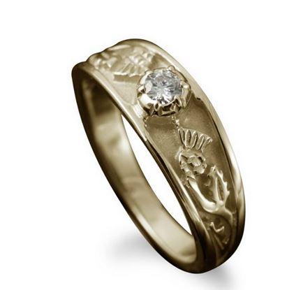 Shetland Jewellery - R133 Thistle Diamond Ring - 9ct Yellow Gold