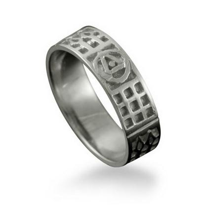 Shetland Jewellery - R161 Mackintosh Ring - Silver