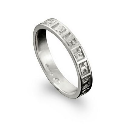 Shetland Jewellery - R293 Balta Celtic Animals Ring - Silver