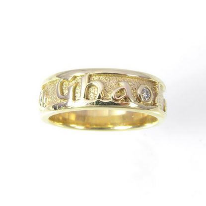 Gu Brath Ring - 9ct Yellow Gold